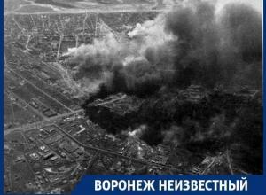 Как фашисты убили десятки невинных детей в центре Воронежа
