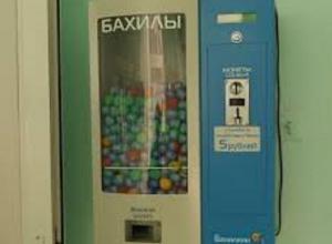 Бетонщик украл из воронежской больницы автомат для выдачи бахил