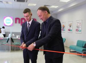 В самом центре Воронежа открылся операционный офис Прио-Внешторгбанка