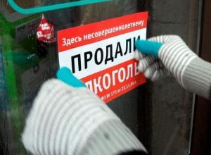 Продавец магазина в Воронеже снова наступила на «алкогольные грабли»
