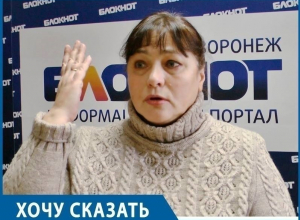 «Почему только Путин может остановить незаконную стройку в Воронеже?»