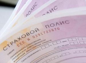 Воронежцев предупреждают о поддельных полисах ОСАГО
