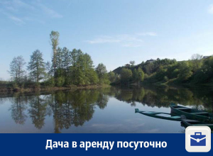 Аренда дачи под Воронежем