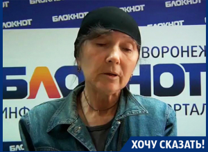 Сын пришел к врачам на своих ногах, а от них вынесли его труп! – жительница Воронежа