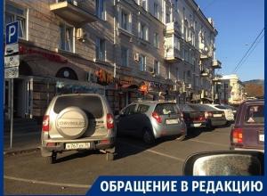 В любви к наживе уличили воронежцы владельцев платных парковок