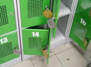 Брелоки для камеры хранения  с креативным дизайном нашли в Воронеже