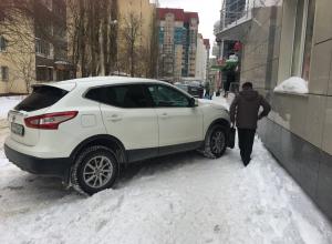 Поповозкой назвали Nissan Qashqai за парковку в центре Воронежа
