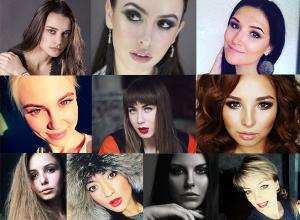 Определились 10 участниц конкурса «Мисс Блокнот Воронеж-2018»