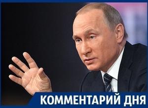 Путин стал более острым – эксперт о предвыборной пресс-конференции