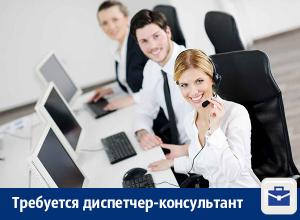 В Воронеже ищут диспетчера-консультанта