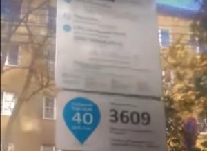 Диссонанс парковочных знаков показали в центре Воронежа