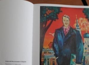 Посмеет ли мэр Гусев отозвать разрешение на строительство у спонсора портретов четы Гордеевых