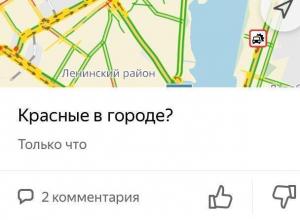 Перед Новым годом в Воронеже «красные захватили власть»