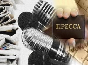 «Блокнот Воронеж» приглашает на стажировку студентов журфаков и начинающих журналистов