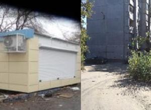На прошедшей рабочей неделе воронежские власти уничтожили пять киосков