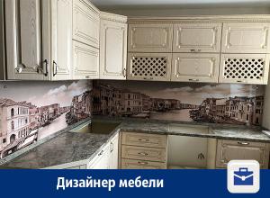 В Воронеже предлагают услуги дизайнера мебели