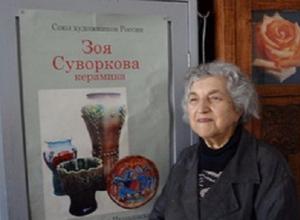 В Воронеже умерла основательница династии керамистов