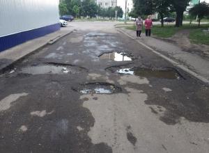 Воронежцы не могут выехать из двора на Хользунова из-за гигантских ям на дороге