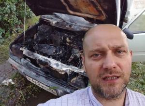 Почему у воронежского борца с незаконной мойкой-мотелем сгорел автомобиль
