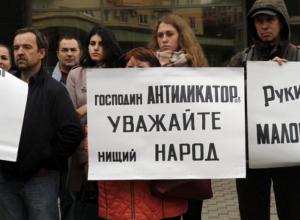 «Не мешайте работать!» - против действий Антиликаторова в Воронеже выступили сотни бизнесменов