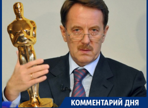 Попадание в «Кремлёвский список» США совпало с планами Алексея Гордеева