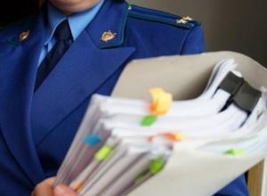 Воронежская прокуратура объявила войну галлюциногенным грибам
