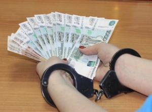 Бизнесвумен из Воронежа получала субсидии на несуществующих инвалидов