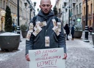 В Воронеже мужчина раздавал прохожим 500 рублевые купюры