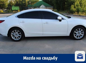 Аренда авто на свадьбу в Воронеже