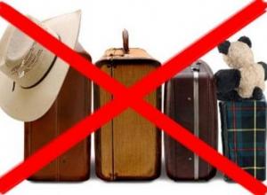8 тысячам воронежцев запретили выезд на зарубежные курорты