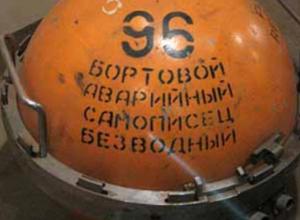 Второй черный ящик найден на месте крушения воронежского Ан-148