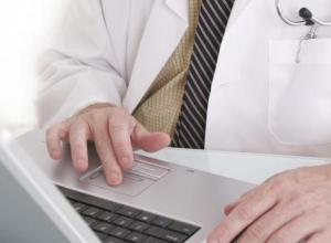 250 воронежцев получили электронные больничные листы