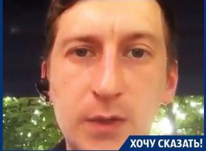 Я требую извинений от воронежской полиции, - общественник Александр Татаринов