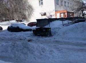 В Воронеже убрали позорную помойку, которой жители пристыдили мэрию