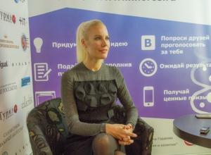 Лена Летучая о Воронеже: «Скрывалась от ваших журналистов, как шпионка!»