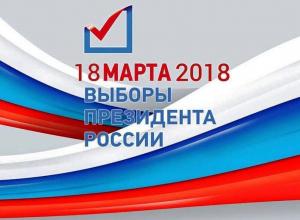 «Ростелеком» смонтировал более половины систем видеонаблюдения за выборами Президента РФ