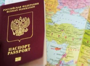 Воронежцы пожаловались на адские очереди при получении загранпаспортов