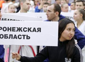 Воронежская спортсменка выиграла «бронзу» на Кубке России по каратэ