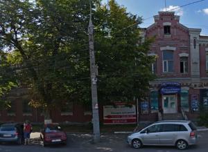 В Воронеже ищут чиновника, умеющего пользоваться электронной почтой
