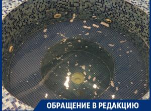 В сауне «Ривьера» в воду добавляли Domestos, - жительница Воронежа