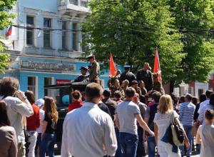 Как в Воронеже отмечают 9 мая