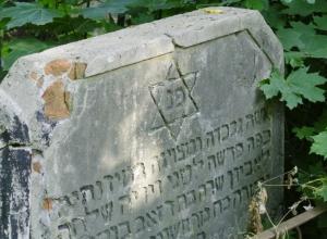 В Воронеже еврейское кладбище признали памятником культурного наследия
