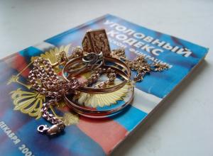 После визита друга юная жительница Воронежа лишилась золотых украшений