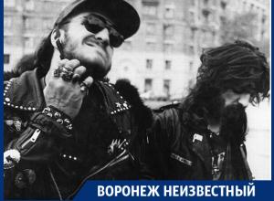 Какими были воронежские «металлюги» при СССР