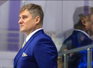 Главным тренером воронежского «Бурана» назначили Александра Трофимова