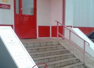 Воронежцы пришли в бешенство от пандуса для инвалидов у магазина «Магнит»