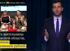 Губернатор Воронежской области завидует выигравшей в лотерею пенсионерке, - Иван Ургант