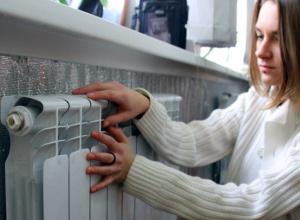 В Воронеже начали отключать отопление