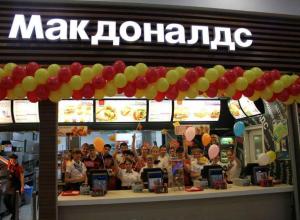В центре Воронежа эвакуировали посетителей McDonalds
