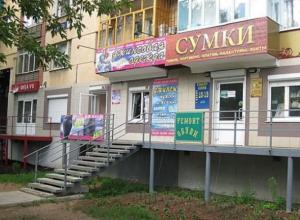 Ленинский район Воронежа избавляют от рекламных вывесок